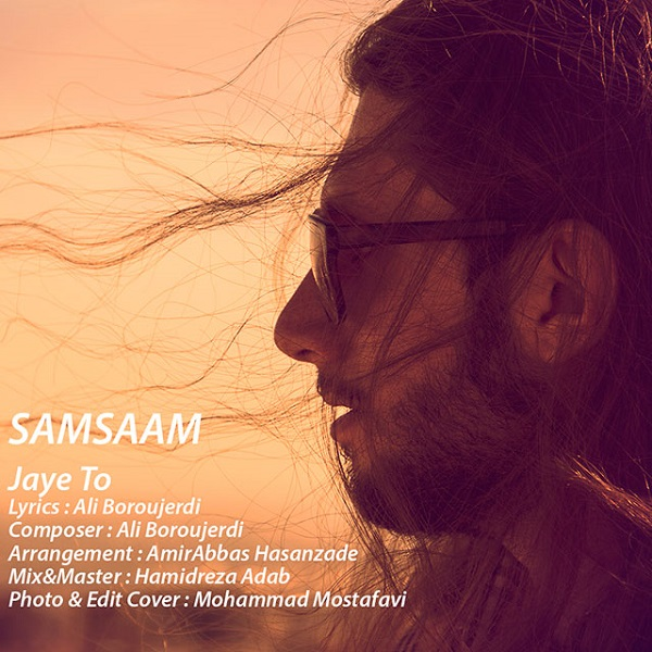 Samsaam - Jaye To