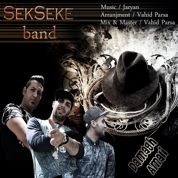 Sekseke Band - Damagh Amali