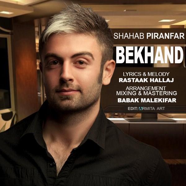 Shahab Piranfar - Bekhand