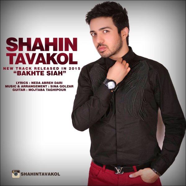 Shahin Tavakol - Bakhte Siah