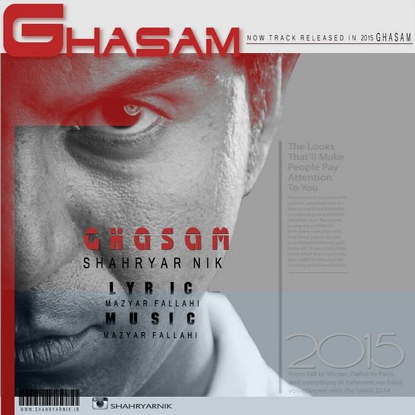 Shahryar Nik - Ghasam