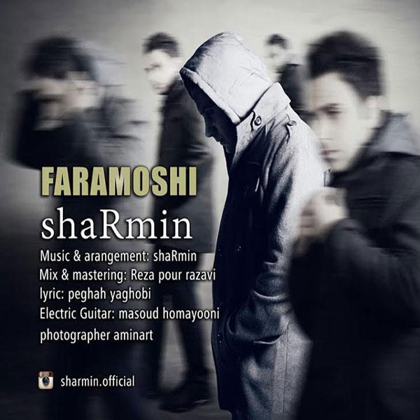 Sharmin - Faramoshi