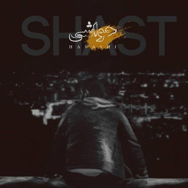 Shast - Havashi