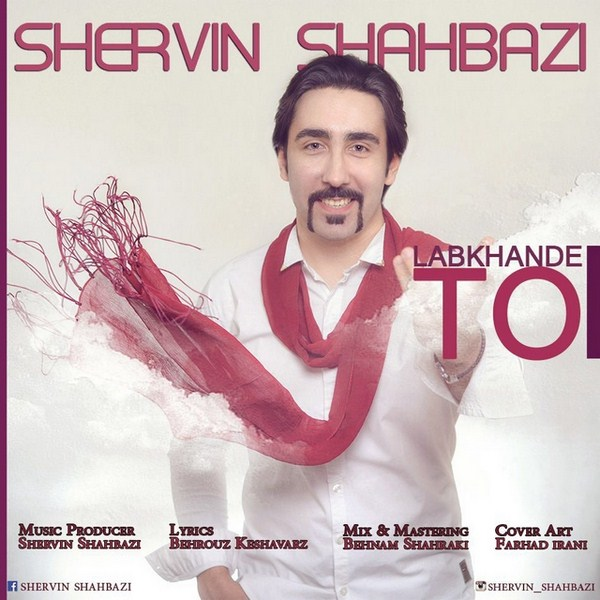 Shervin Shahbazi - Labkhande To