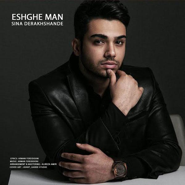 Sina Derakhshande - Eshghe Man