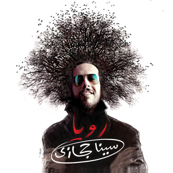 Sina Hejazi - Badbadak