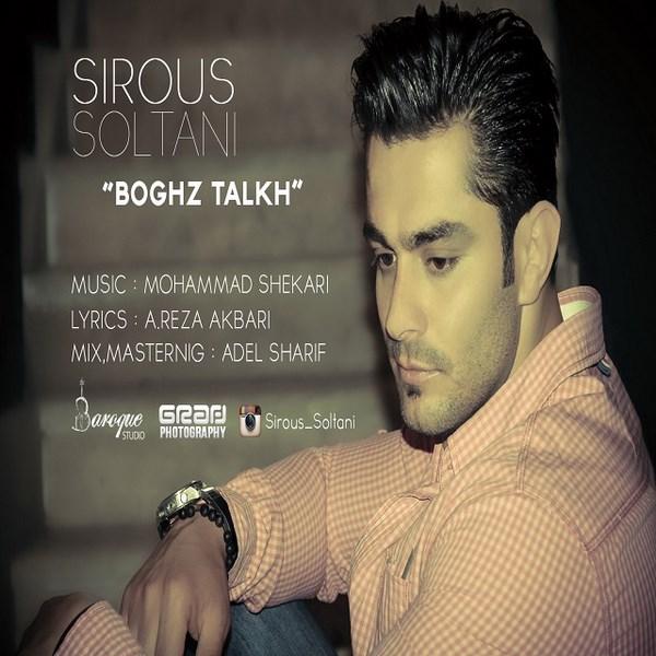 Sirous Soltani - Boghze Talkh