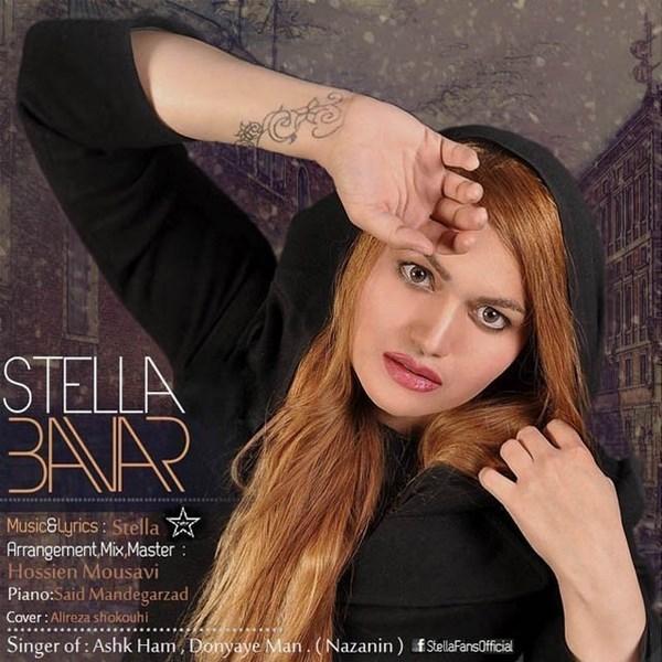 Stella - Bavar