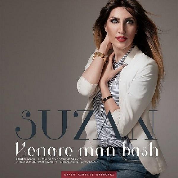 Suzan - Kenare Man Bash