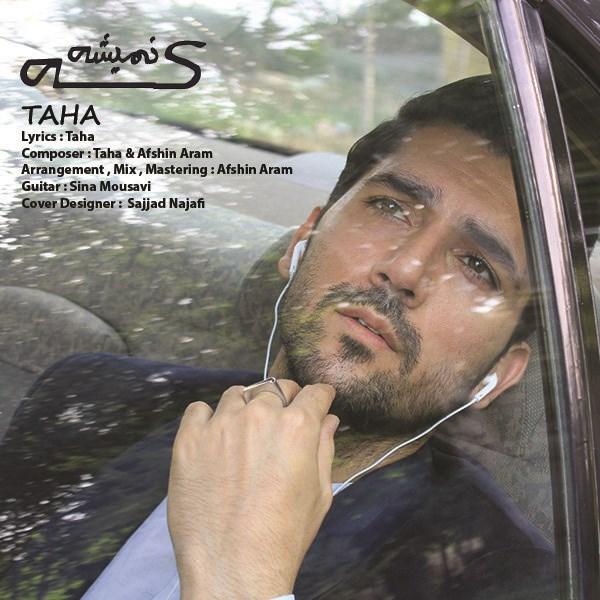 Taha Sahraei - Nemishe Ke