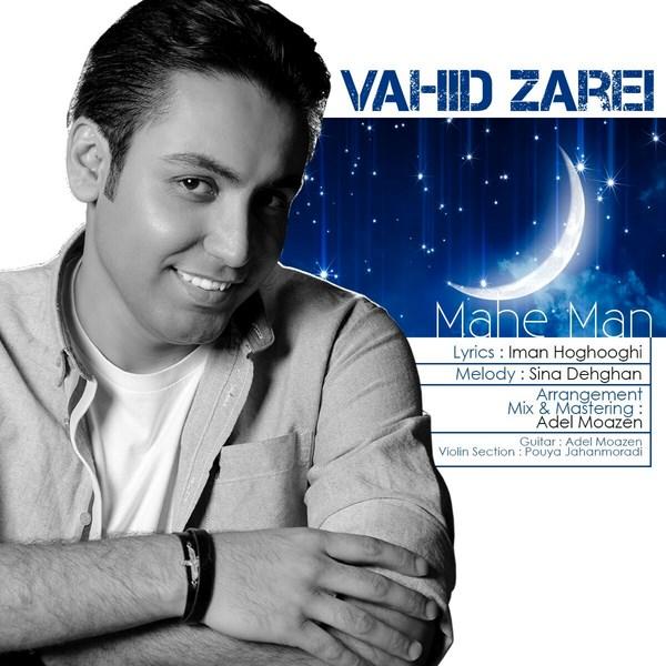 Vahid Zarei - Mahe Man