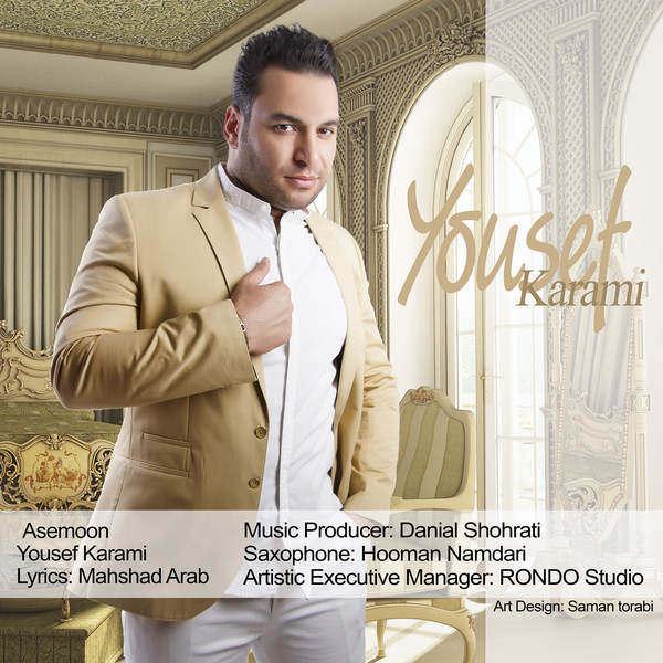 Yousef Karami - Asemoon