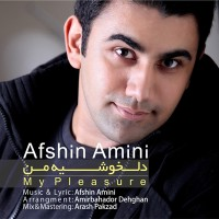 Afshin-Amini-Delkhoshie-Man