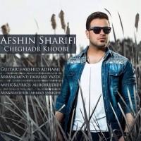 Afshin-Sharifi-Cheghadr-Khoobe