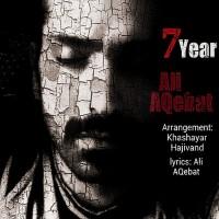 Ali-AQebat-7-Year