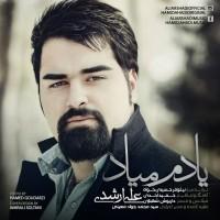 Ali-Arshadi-Yadam-Miyad