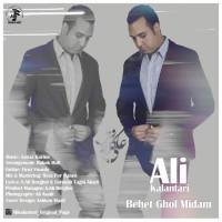 Ali-Kalantari-Behet-Ghol-Midam