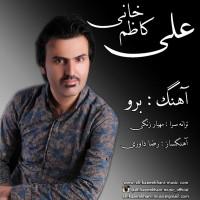 Ali-KazemKhani-Boro