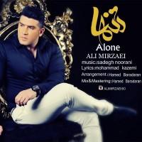 Ali-Mirzaei-Tanha