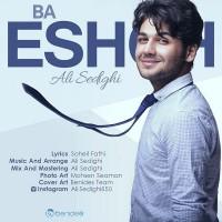 Ali-Sedighi-Ba-Eshgh