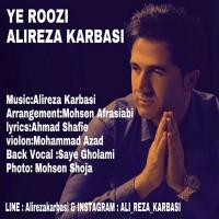 Alireza-Karbasi-Yeroozi