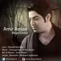 Amir-Ansari-Bego-Chera