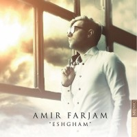 Amir-Farjam-Eshgham