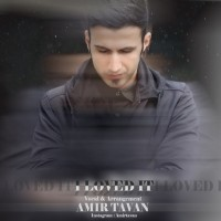 Amir-Tavan-Asheghesh-Bodam