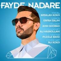 Arsalan-Azadi-Fayde-Nadare