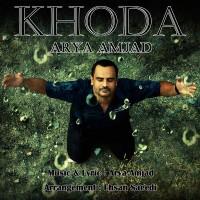 Arya-Amjad-Khoda