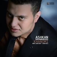 Ashkan-Ravanbakhsh-Khanomi