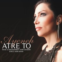 Ayeneh-Atre-To