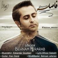 Behnam-Mirarab-Faseleh