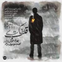 Behzad-Khosh-Bayan_Mohammad-Mousavi-Nejad-Ghalbe-Khakestari
