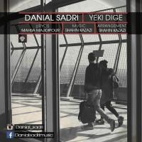 Danial-Sadri-Yeki-Dige