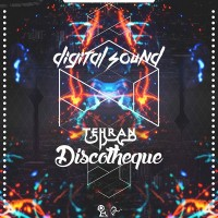 Digital-Sound-Tehran-Discotheque