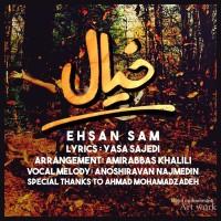 Ehsan-Sam-Khial