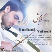 Farhad-Vahedi-Kenaram-Baash