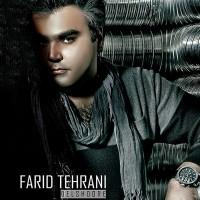 Farid-Tehrani-Delshoore