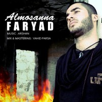 Faryad-Almosanna
