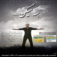 Farzad-Mohammadi-Hame-Migan