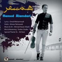 Hamed-Alamdari-Hamsafar