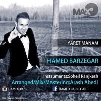 Hamed-Barzegar-Yaret-Manam