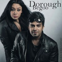 Hamed-Seven-Dorough-Begoo-(Ft-Nazanin)