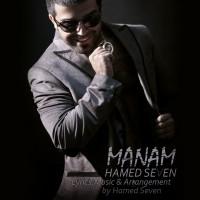 Hamed-Seven-Manam