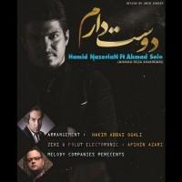 Hamid-Nazerian-Dooset-Daram-(Ft-Ahmad-Solo)