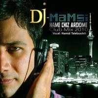 Hamid-Talebzadeh-Hamechi-Aroomeh-(DJ-Mamsi-Club-Remix)