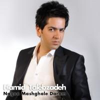 Hamid-Talebzadeh-Nagoo-Mashghale-Daram