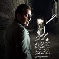 Hossein-Gharibi-Bargard