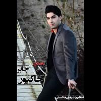 Jaber-Khakpour-Best-Memories